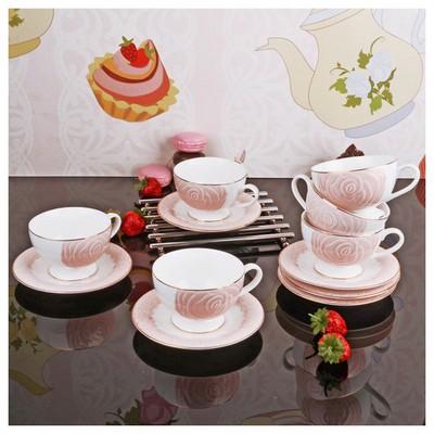 İhouse 8410 Porselen Fincan Seti Beyaz Çay Seti