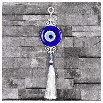 İhouse Ih248 Nazarlık Beyaz Dekoratif Süs