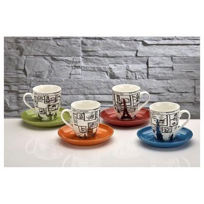 İhouse Kla03 Porselen 4 Lü Renkli Fincan Seti Beyaz Fincan Takımı