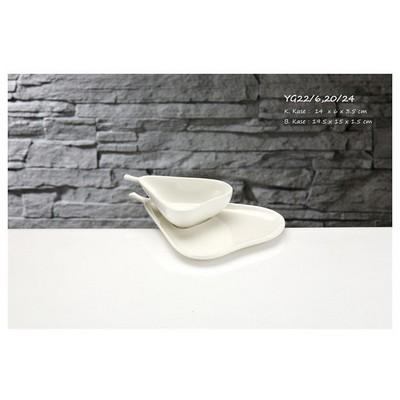 ihouse-yg22-porselen-2-li-armut-kase-beyaz
