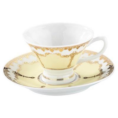 Arte Bianco Kütahya Porselen Alice Kahve Takımı Sarı Çay Seti