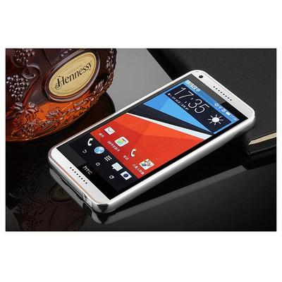 Microsonic Htc Desire 816 Kılıf Luxury Mirror Gümüş Cep Telefonu Kılıfı