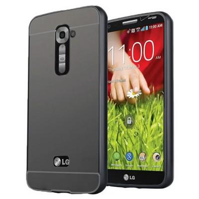 Microsonic Lg G2 Kılıf Luxury Mirror Siyah Cep Telefonu Kılıfı