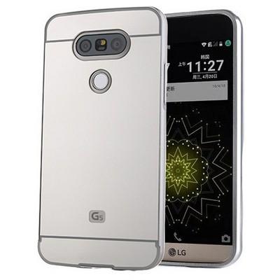 Microsonic Lg G5 Kılıf Luxury Mirror Gümüş Cep Telefonu Kılıfı
