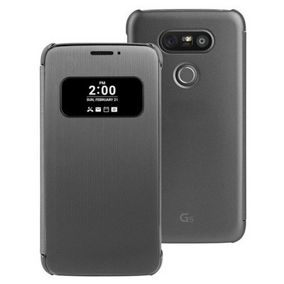 Microsonic Lg G5 Kılıf View Delux Kapaklı Akıllı Siyah Cep Telefonu Kılıfı