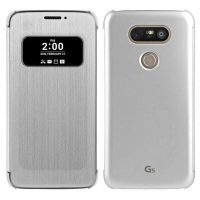 Microsonic Lg G5 Kılıf View Delux Kapaklı Akıllı Beyaz Cep Telefonu Kılıfı