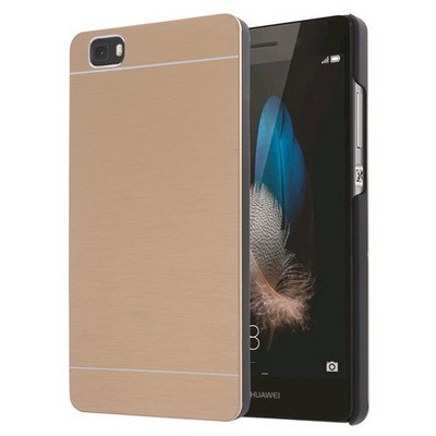 Microsonic Huawei P8 Lite Kılıf Hybrid Metal Gold Cep Telefonu Kılıfı