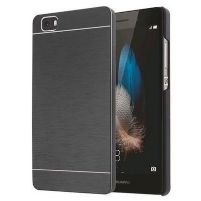 Microsonic Huawei P8 Lite Kılıf Hybrid Metal Siyah Cep Telefonu Kılıfı