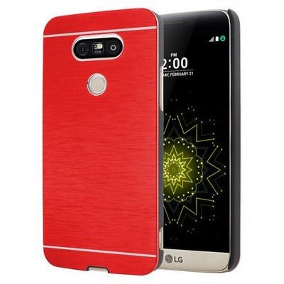 Microsonic Lg G5 Kılıf Hybrid Metal Kırmızı Cep Telefonu Kılıfı