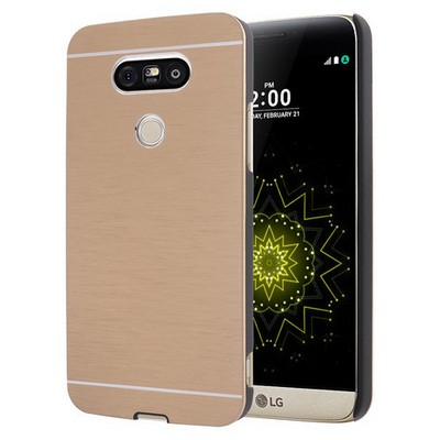 Microsonic Lg G5 Kılıf Hybrid Metal Gold Cep Telefonu Kılıfı