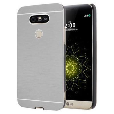 Microsonic Lg G5 Kılıf Hybrid Metal Gümüş Cep Telefonu Kılıfı