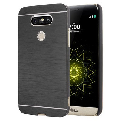 Microsonic Lg G5 Kılıf Hybrid Metal Siyah Cep Telefonu Kılıfı