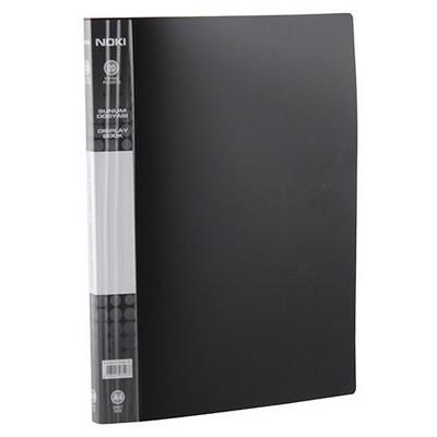 noki-a4-sunum-dosyasi-20-yaprak-siyah