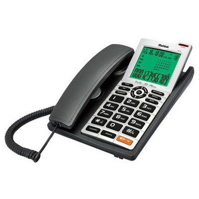 Multitek Mc140-koyugrı Kablolu Mc140 Masa Telefonu Koyu Gri Kablolu Telefon