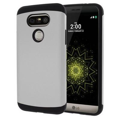 Microsonic Lg G5 Kılıf Slim Fit Dual Layer Armor Gümüş Cep Telefonu Kılıfı