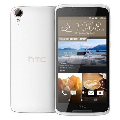HTC Desire 828 Cep Telefonu - Beyaz