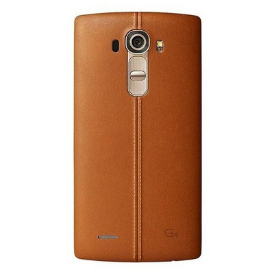LG G4 Dual - İthalatçı Garantili - Kahverengi Deri