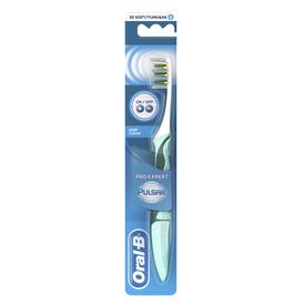 Braun Oral-B Titreşimli Diş Fırçası Pro-Expert Pulsar 35 Yumuşak Ağız ve Diş Bakımı