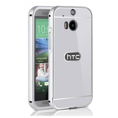 Microsonic Htc M8s Kılıf Luxury Mirror Gümüş Cep Telefonu Kılıfı