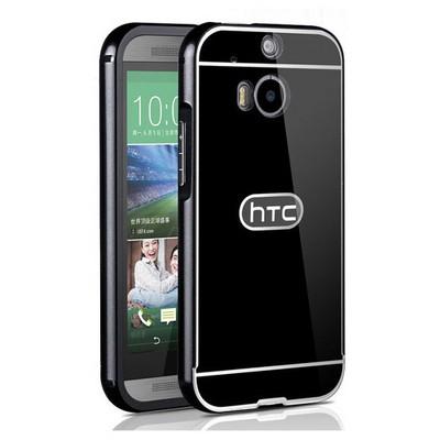 Microsonic Htc M8s Kılıf Luxury Mirror Siyah Cep Telefonu Kılıfı