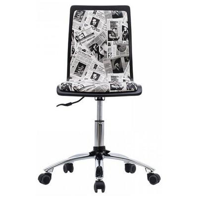 Handy-Mate Handy Mate Çalışma Sandalyesi Gazete Baskılı Model Chr-020-sb-1 Ofis Koltuğu