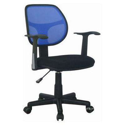 Adore Techno Plus Bilgisayar Sandalyesi Mavi Model Vlt-028-fm-1 Mobilya