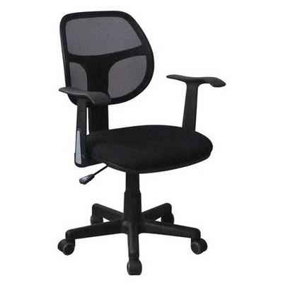 Adore Techno Plus Bilgisayar Sandalyesi Siyah Model Vlt-028-fs-1 Mobilya