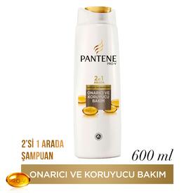 Pantene 2'si 1 Arada Şampuan ve Saç Bakım Kremi Onarıcı ve Koruyucu Bakım 600 ml Saç Bakım Ürünü