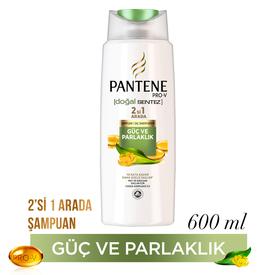 Pantene 2'si 1 Arada Şampuan ve Saç Bakım Kremi Doğal Sentez Güç ve Parlaklık 600 ml Saç Bakım Ürünü