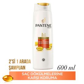Pantene 2'si 1 Arada Şampuan ve Saç Bakım Kremi Saç Dökülmelerine Karşı Etkili 600 ml Saç Bakım Ürünü