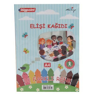 bigpoint-bp708-50-karisik-elisi-kagidi-10-lu-paket