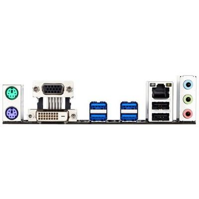 Gigabyte GA-B150M-D2V Intel B150 mATX DVI DDR4 Anakart