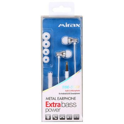 Mirax Extra Bass Mikrofonlu Metal Kulaklık Beyaz Kulak İçi Kulaklık