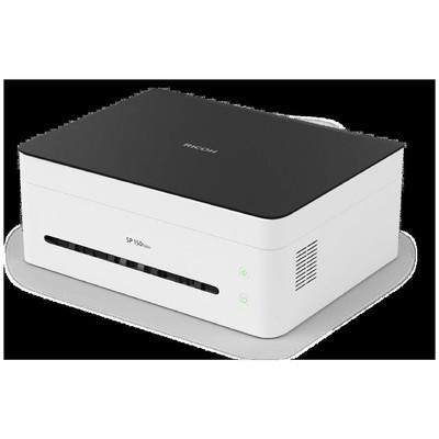 Ricoh SP150SU Çok Fonksiyonlu Mono Lazer Yazıcı