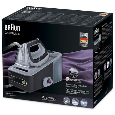 Braun IS 5044 CareStyle Easy Lock Dark Buhar Kazanlı Ütü