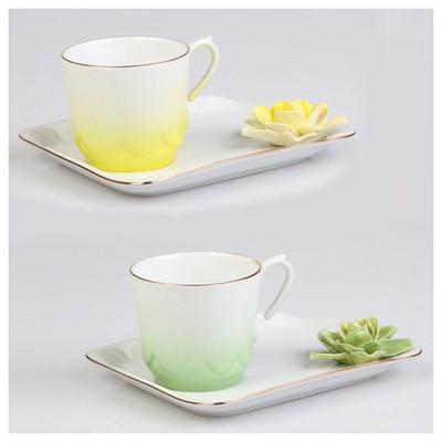 Arte Bianco Azra Kahve Fincan Takımı Yeşil & Sarı