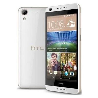 HTC Desire 626 8GB Beyaz Akıllı Telefon
