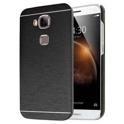 Microsonic Huawei G8 Kılıf Hybrid Metal Siyah Cep Telefonu Kılıfı