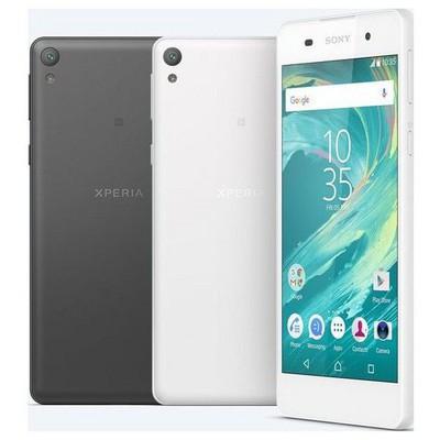 Sony Xperia E5 Beyaz - Sony Türkiye Garantili
