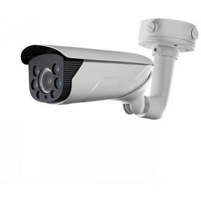 Haikon Hkv Ds-2cd4625fwd-ızs N/w T.gvde Kamera Güvenlik Kamerası