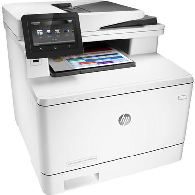 HP Color LaserJet Pro M377dw Çok Fonksiyonlu Lazer Yazıcı
