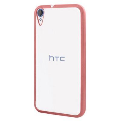 Microsonic Htc Desire 830 Kılıf Flexi Delux Rose Gold Cep Telefonu Kılıfı