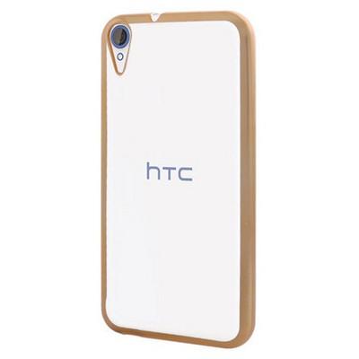 Microsonic Htc Desire 830 Kılıf Flexi Delux Gold Cep Telefonu Kılıfı