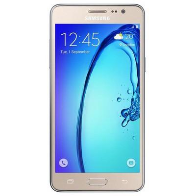 Samsung Galaxy On7 Altın - Samsung Türkiye Garantili