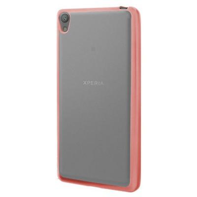 Microsonic Sony Xperia E5 Kılıf Flexi Delux Rose Gold Cep Telefonu Kılıfı