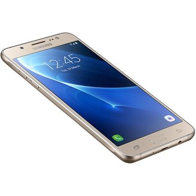 Samsung Galaxy J5 2016 Cep Telefonu - Altın (J510)