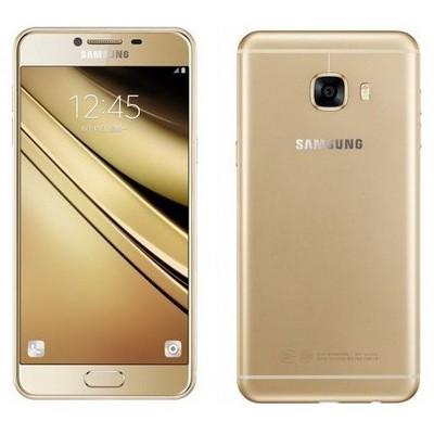 Samsung Galaxy C5 Altın - İthalatçı Garantili