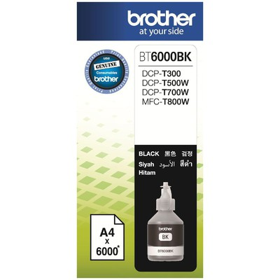 Brother Bt6000bk Siyah 6000 Sayfa Kartus Dcp T300dcp T500w Dcpt700w Mfct800w Kartuş