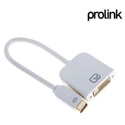 Prolink Pmm337-0010 Mını Dvı - Dvı Soket Adaptör, 0.1 Metre Çevirici Adaptör