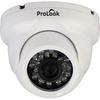 Prolook Pr-af2424a-dm 2.4mp 1080p,osd,3.6mm Sabit Lensli 24 Ledli 20mt Ahd Metal Dome Kamera Güvenlik Kamerası